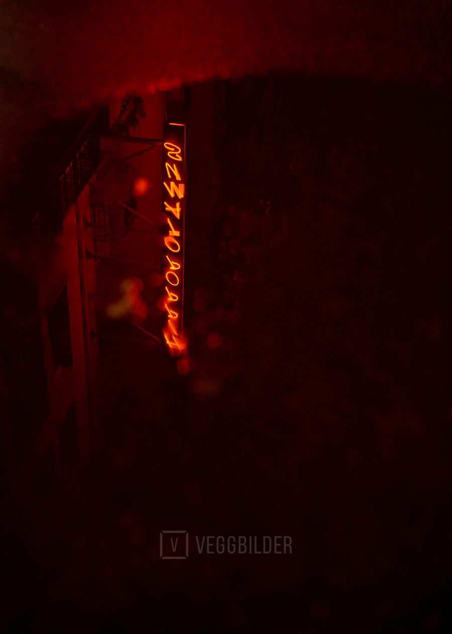 Neon refleksjoner av Peder Aaserud Eikeland