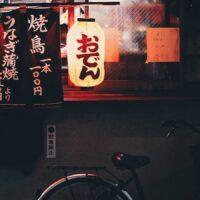 Kveld i Japan, fotokunst veggbilde / plakat av Tor Arne Hotvedt