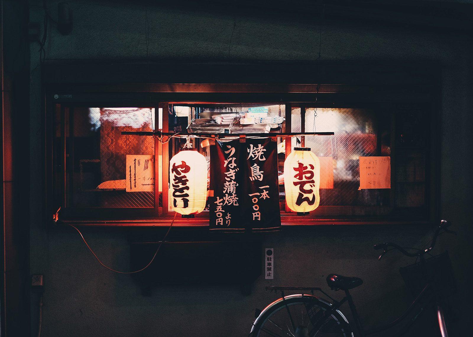 Kveld i Japan av Tor Arne Hotvedt