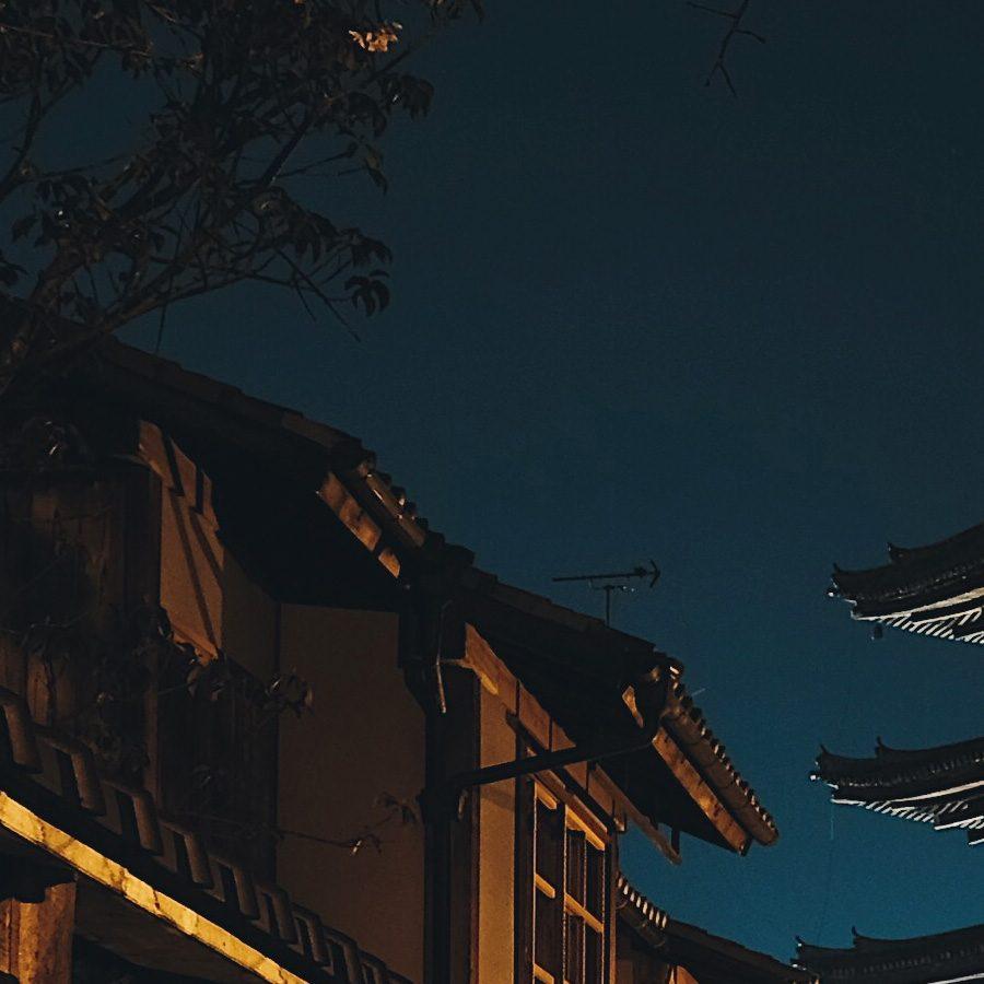 Yasaka Pagoda av Tor Arne Hotvedt