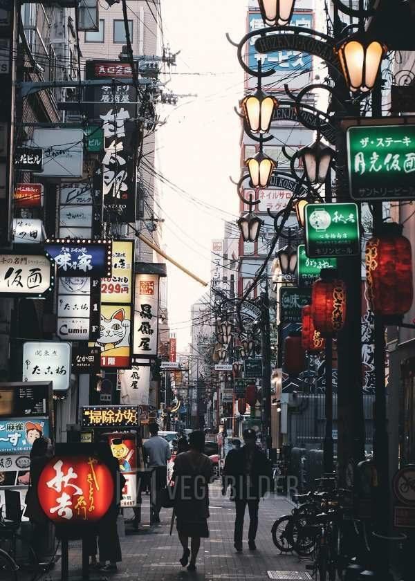 Gate i Osaka av Tor Arne Hotvedt