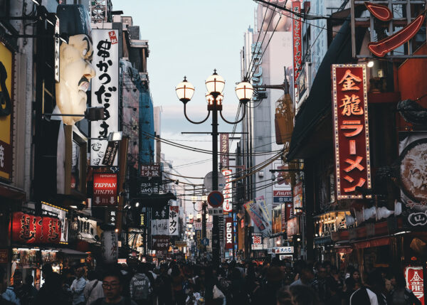 Gatefoto i Japan med skilt, figurer og mennesker, fotokunst veggbilde / plakat av Tor Arne Hotvedt