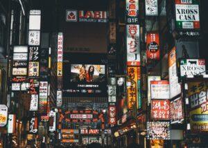 Neon i Japan II, fotokunst veggbilde / plakat av Tor Arne Hotvedt