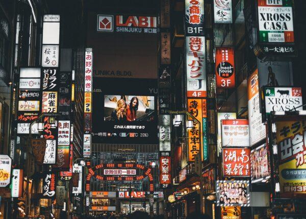 Neon i Japan I, fotokunst veggbilde / plakat av Tor Arne Hotvedt