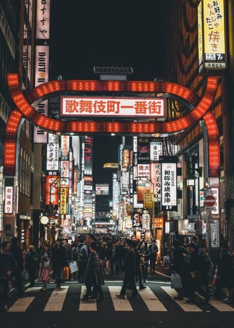 Neon i Japan II av Tor Arne Hotvedt